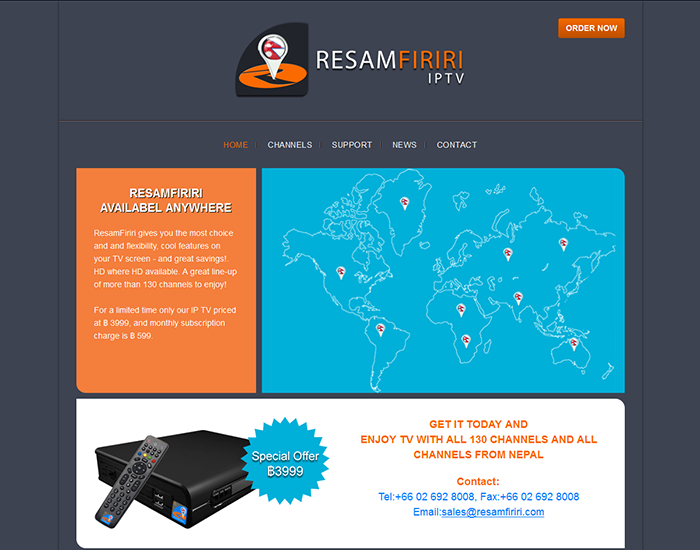 Resam Firiri Ip Tv